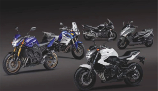 Yamaha Weekends