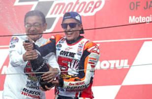 Yuasa Battery Iberia celebra el tercer Mundial de MotoGP de Marc Márquez