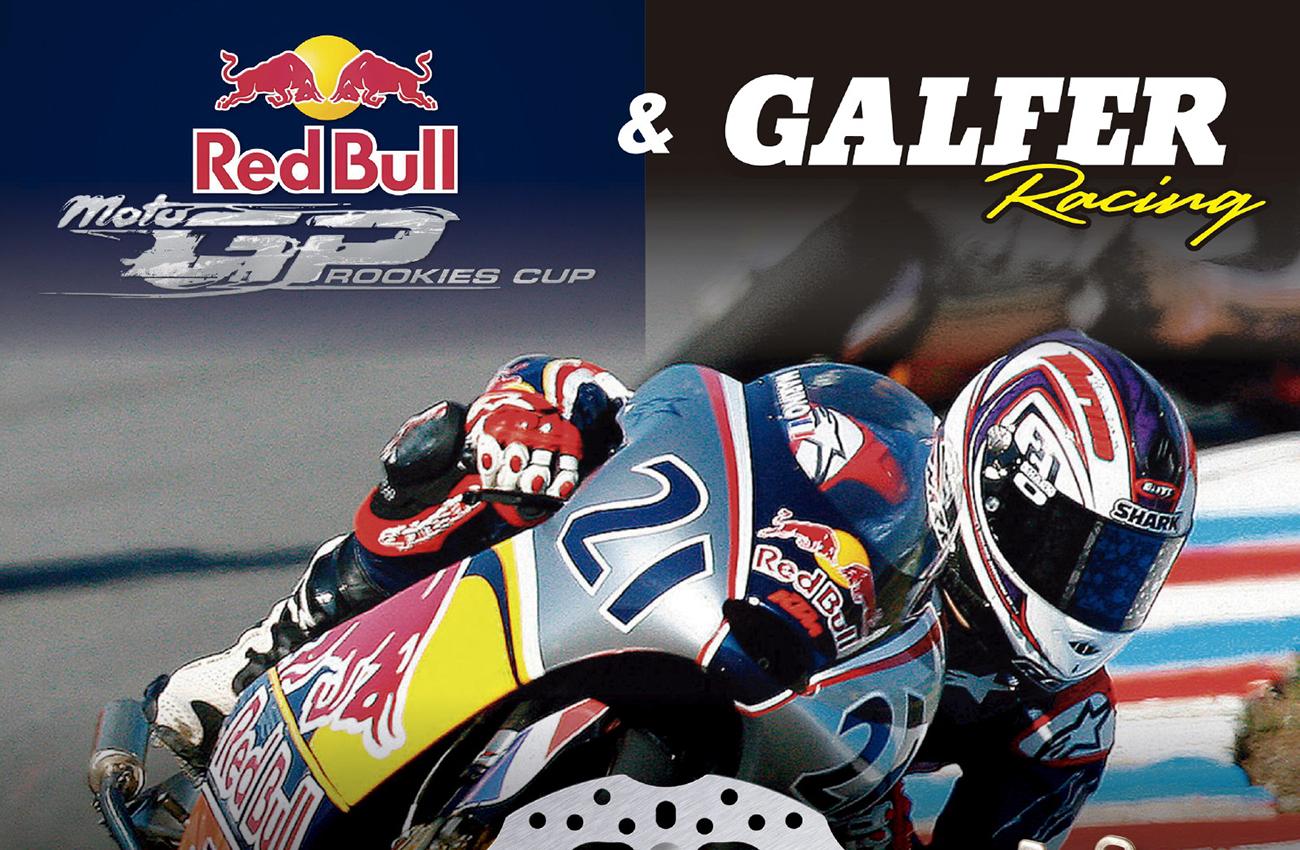Galfer, proveedor oficial de la Red Bull MotoGP Rookies Cup 2017