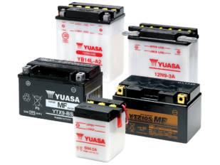 GS Yuasa construirá una fábrica de baterías de ion-litio en Hungría