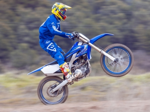 Yamaha YZ250F: Destinada a ganar