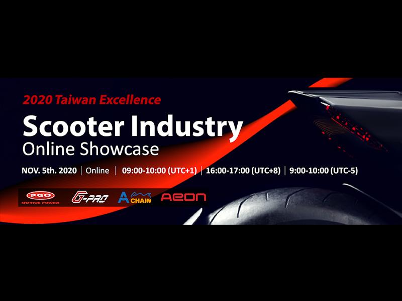 Asiste al Taiwan Excellence Scooter Industry Showcase 2020 (5 de noviembre) y descubre la potente industria taiwanesa en busca de nuevos socios de distribución en Europa