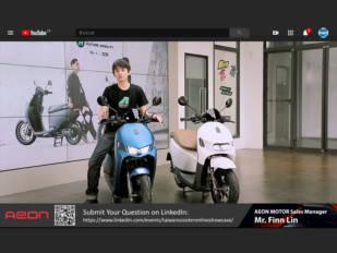 "Descubre un mundo de posibilidades en el ""Taiwan Excellence Scooter Industry Online Showcase 2020"""