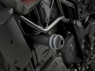 Nuevo protector de motor Vintage 2.0 de Puig