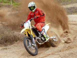 Suzuki RMZ 450: Revolución amarilla